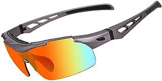 2dc23fb775 Yuqianqian Gafas Polarizadas Deporte Bici Anti UV400 Bicicletas para Hombre  y para Mujer Correr Conducir Pescar