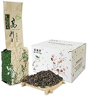 燕侯堂 有機台湾のタカンウーロン茶 冻顶乌龙茶 半発酵茶 濃い香り半分のお茶 草本 カフェイン