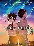 your name. nº 01/03 (Manga: Biblioteca Makoto Shinkai)