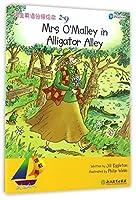 领航船 培生英语分级绘本 2-9 Mrs O'Malley in Alligator Alley