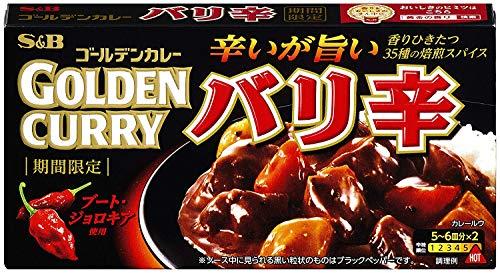 エスビー食品『ゴールデンカレーバリ辛』10個セット