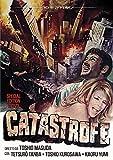 catastrofe (special edition) (2 dvd) DVD Italian Import