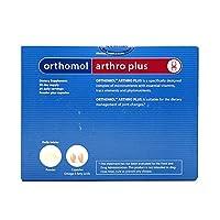 Orthomol アーストロプラス (粉末、カプセル) 30日分 (海外直送品)