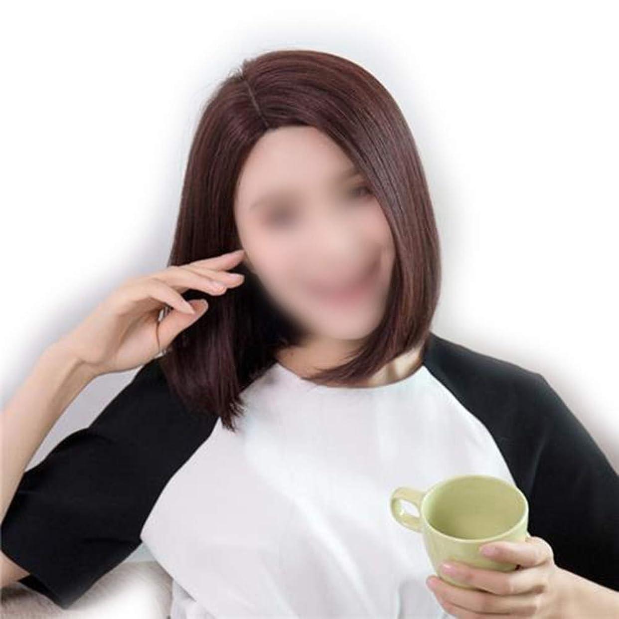 三角追放手書きYAHONGOE 女の子のボブショートヘアリアルヘアウィッグバックルミドルロングストレートヘアペアーヘッドウィッグファッションウィッグ (色 : Dark brown)