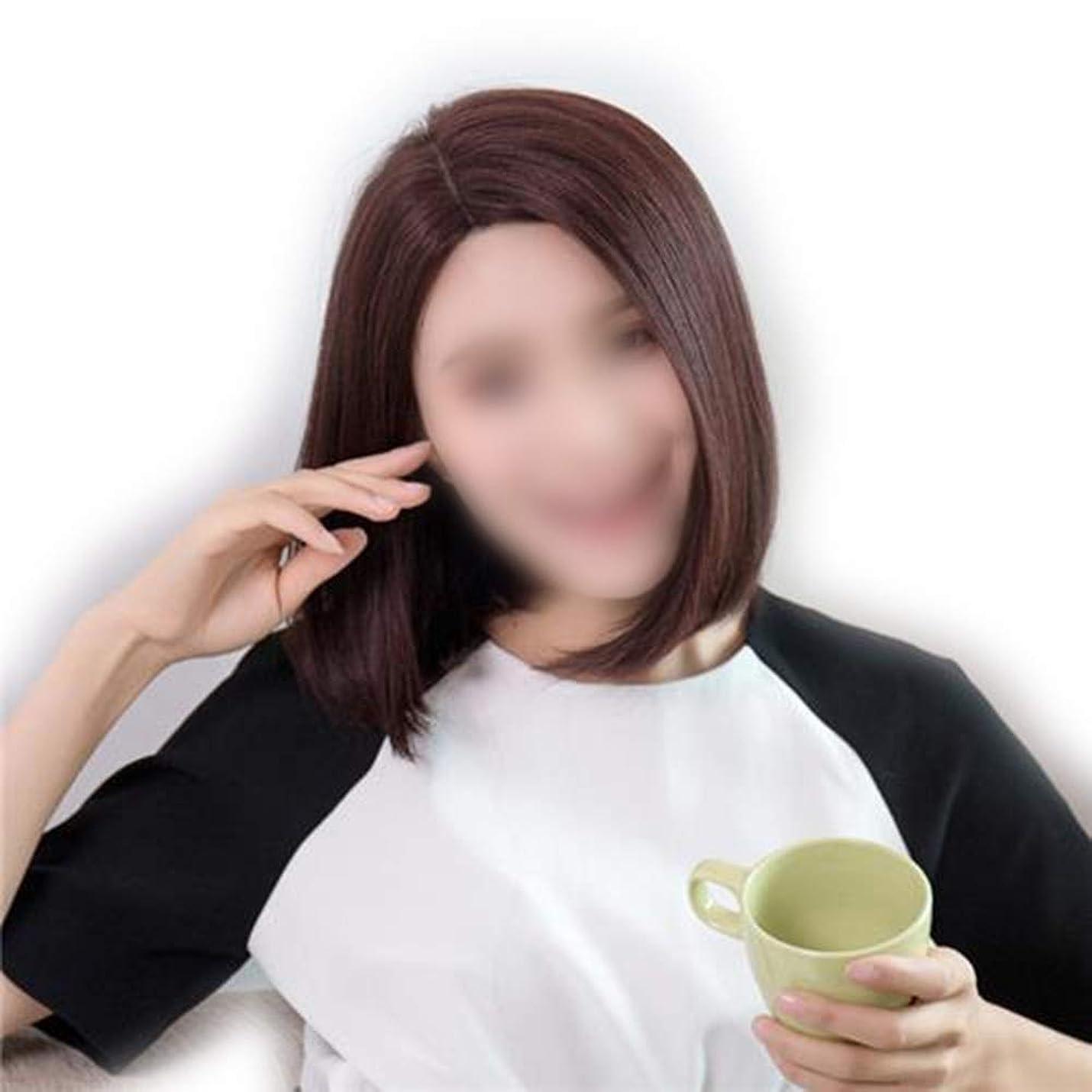 シェルターコモランマスピーチYAHONGOE 女の子のボブショートヘアリアルヘアウィッグバックルミドルロングストレートヘアペアーヘッドウィッグファッションウィッグ (色 : Dark brown)