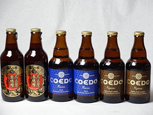 クラフトビールパーティ6本セット 名古屋赤味噌ラガー330ml×2本 コエドKyara333ml×2本 コエドRuri333ml×2本