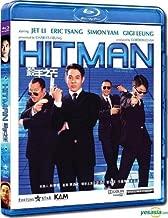 Hitman Aka Contract Killer