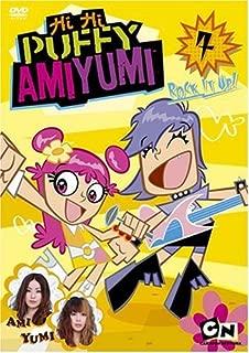 Vol. 4-Hi Hi Puffy Amiyumi
