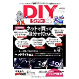 DIY style4(CARTOPMOOK) (CARTOP MOOK)