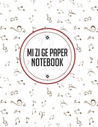 Mi Zi Ge Paper Notebook: Chinese Writing Pad, Exercise Book For Writing Chinese Characters, 8.5 x 11, 200 Practice Pages: 35