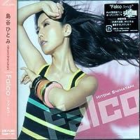 Falco by Hitomi Shimatani (2005-08-10)