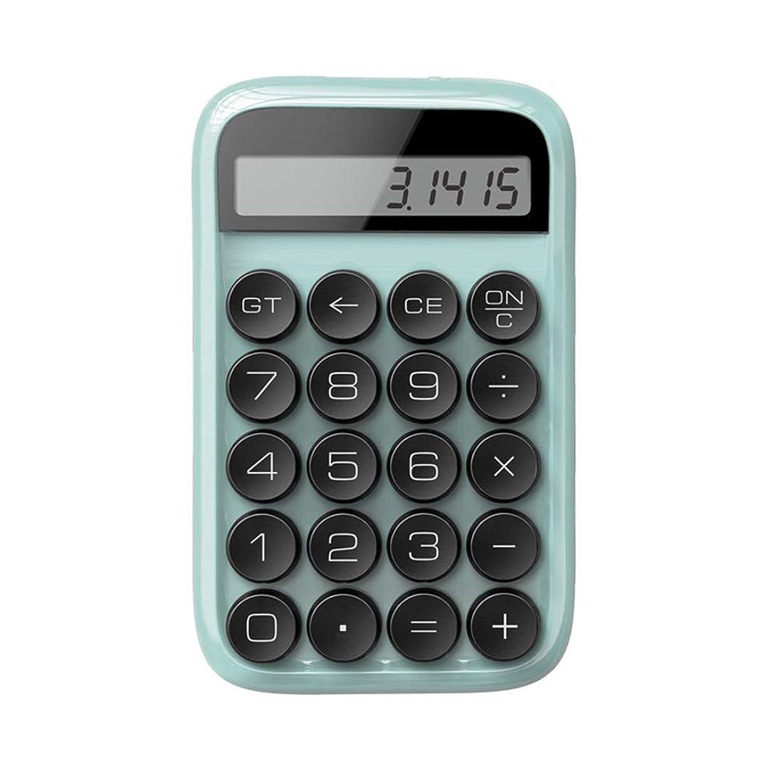 ゲージタヒチ金属の三次元壁の装飾 15°の角度電卓グリーンとの機械的なキーボード電卓ガールギフトオフィス学生試験 持ち運びが簡単な計数ツール (Color : Green, Size : 14.8x9.2cm)