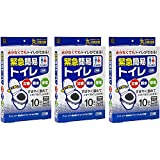 KOKUBO 緊急簡易トイレ (10回分×3個セット) [断水時/災害用] 凝固剤入り アウトドア対応