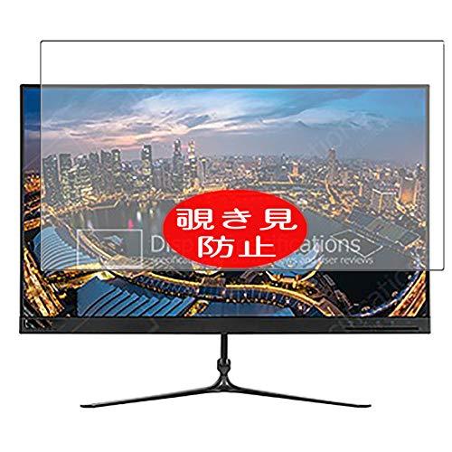 VacFun Anti Espia Protector de Pantalla para Lenovo L24i-10 23.8' Display Monitor, Screen Protector Sin Burbujas Película...