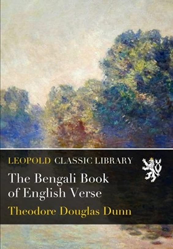 学士証書酸化物The Bengali Book of English Verse