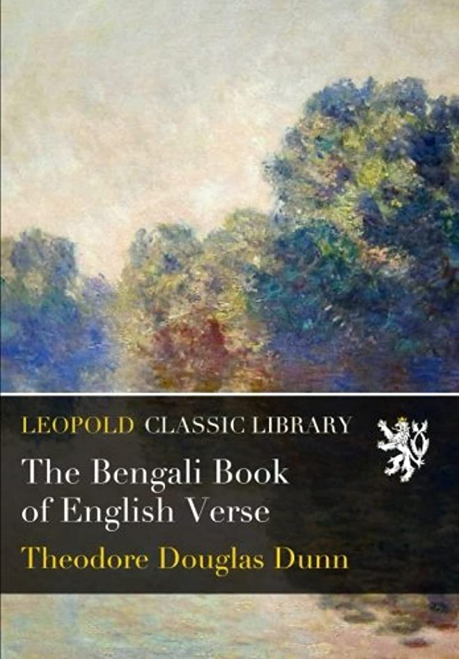 道徳の依存するクリームThe Bengali Book of English Verse
