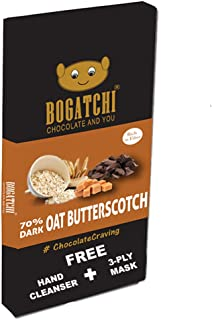 BOGATCHI Healthy Oats 70% Dark Chocolate Bar with Butterscotch, Low Carbs, Keto Chocolate, 80g