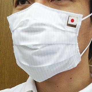 限定販売 ピッタリッチ 日の丸マスク PM2.5 + 抗菌 ・ 防ウィルス 使い捨て20枚入り