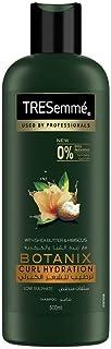 شامبو بوتانيكس لترطيب الشعر المجعد من تريسيمي 500 مل