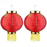 MyGift Decorative Red Silk Fabric Hanging Lantern Lamps, Set of 2