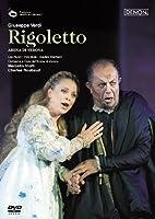 ヴェルディ:歌劇《リゴレット》アレーナ・ディ・ヴェローナ2001年 [DVD]