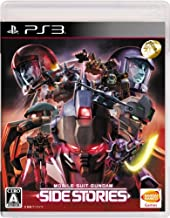 PS3 Mobile Suit Gundam Side Stories
