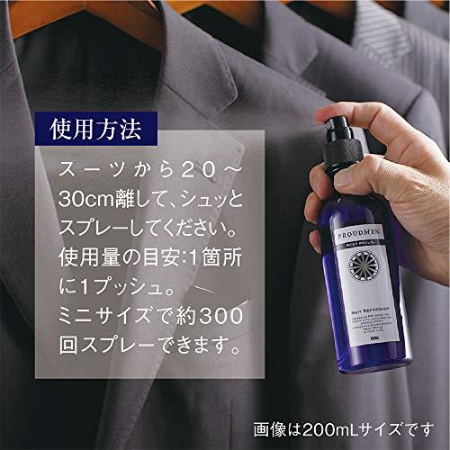 プラウドメンスーツリフレッシャーミニ携帯用15ml3種の香りギフトセット(グルーミング・シトラス、シトラスムスク(CM)、グリーンウッド(GW)各1本)ファブリックスプレー