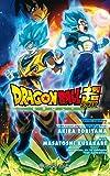 Dragon Ball Broly (novela) (Manga Novelas (Light Novels))
