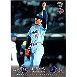 BBM2009 ヤクルト球団40周年カード レギュラーカード No.26 石井一久