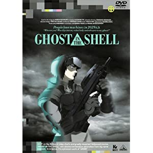"""GHOST IN THE SHELL / 攻殻機動隊  [Blu-ray]"""""""