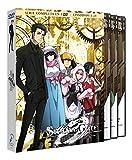 Steins; Gate Zero Episodios 1 a 23 + OVA [DVD]