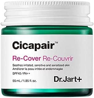 Dr.Jart+ Cicapair ReCover ドクタ?ジャルトシカペアリカバ? (2代目)皮膚回復 紫?線カット ?砂ケア SPF30/PA++ [?行輸入品] [並行輸入品]