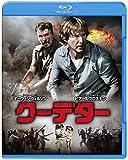 クーデター ブルーレイ&DVDセット(初回仕様/2枚組/特製ブックレット付) [Blu-ray] image