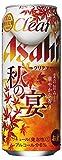 クリアアサヒ 秋の宴 500ml缶 500ML × 24缶