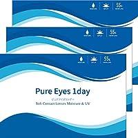 ピュアアイズ ワンデー UV モイスト PureEyes 1day UV moist 【BC】8.6 【PWR】-6.50 30枚入 3箱