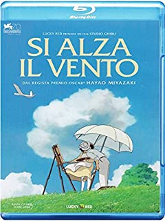 Si alza il vento (B00KMYYPZ0) | Amazon price tracker / tracking, Amazon price history charts, Amazon price watches, Amazon price drop alerts