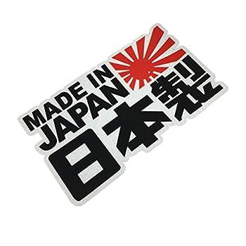 Langersun 1PCS Car Styling Vinyl Tape Made in Japan Motorcycle Bike Bumper Sticker 12x7cm