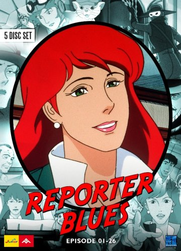 Reporter Blues - Die komplette Serie, Episoden 1-26 [5 DVDs]