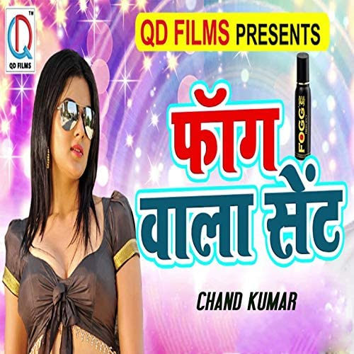 Chand Kumar