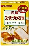 日清フーズ スーパーカメリヤ ドライイースト お徳用 50g×6個
