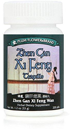 Zhen Gan Xi Feng Teapills (Zhen Gan Xi Feng Wan), 200 ct, Plum Flower
