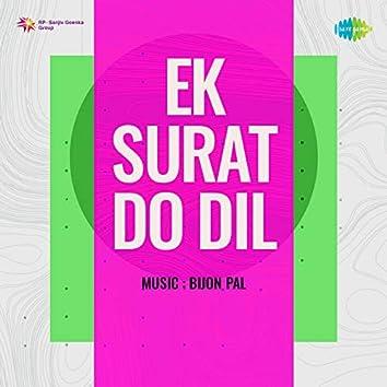 "Jago Re Jago Anjani Rajkumari (From ""Ek Surat Do Dil"") - Single"