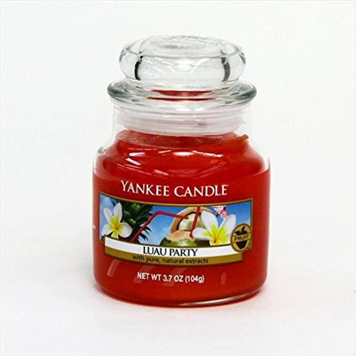 登る先祖カラスカメヤマキャンドル(kameyama candle) YANKEE CANDLE ジャーS 「 ルーアウパーティ 」