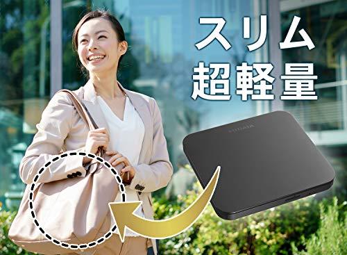 I-ODATAポータブルDVDドライブ軽量USB2.0(USB3.0のPCでも利用可)バスパワーWin/Mac国内メーカーEX-DVD05LKブラック