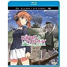 Girls Und Panzer Der Film/ [Blu-ray] [Import]