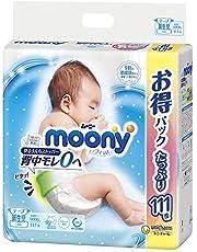 【Amazon.co.jp】ム-ニ- テープ 新生児(お誕生~5000g) エアフィット