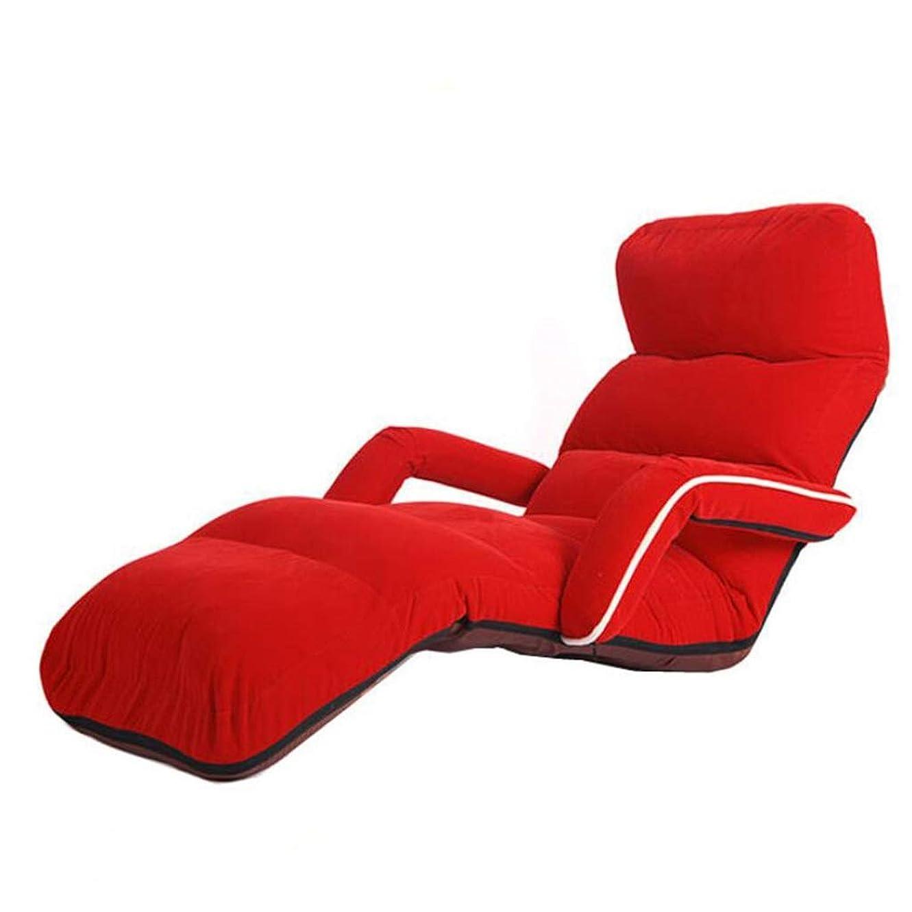 を除く金銭的なつなぐソファ 怠惰なソファ/ピンクのラウンジチェア/寝室の畳のクッション/シングルファブリックのソファ/リビングルーム小さなアパート折りたたみソファベッド/折りたたみ椅子/最高の贈り物 (Color : Red, Size : 178*80*18cm)
