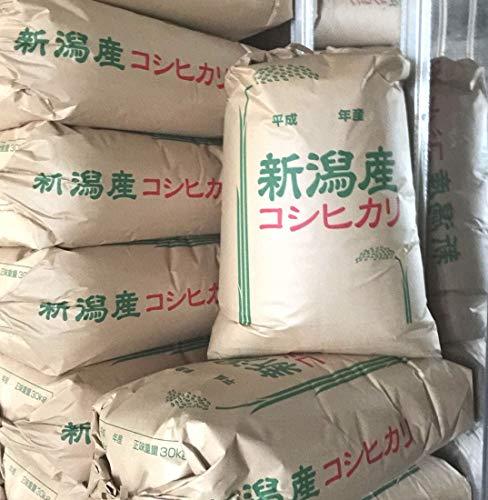 令和元年産 新潟県産 コシヒカリ 玄米 30kg(15×2)