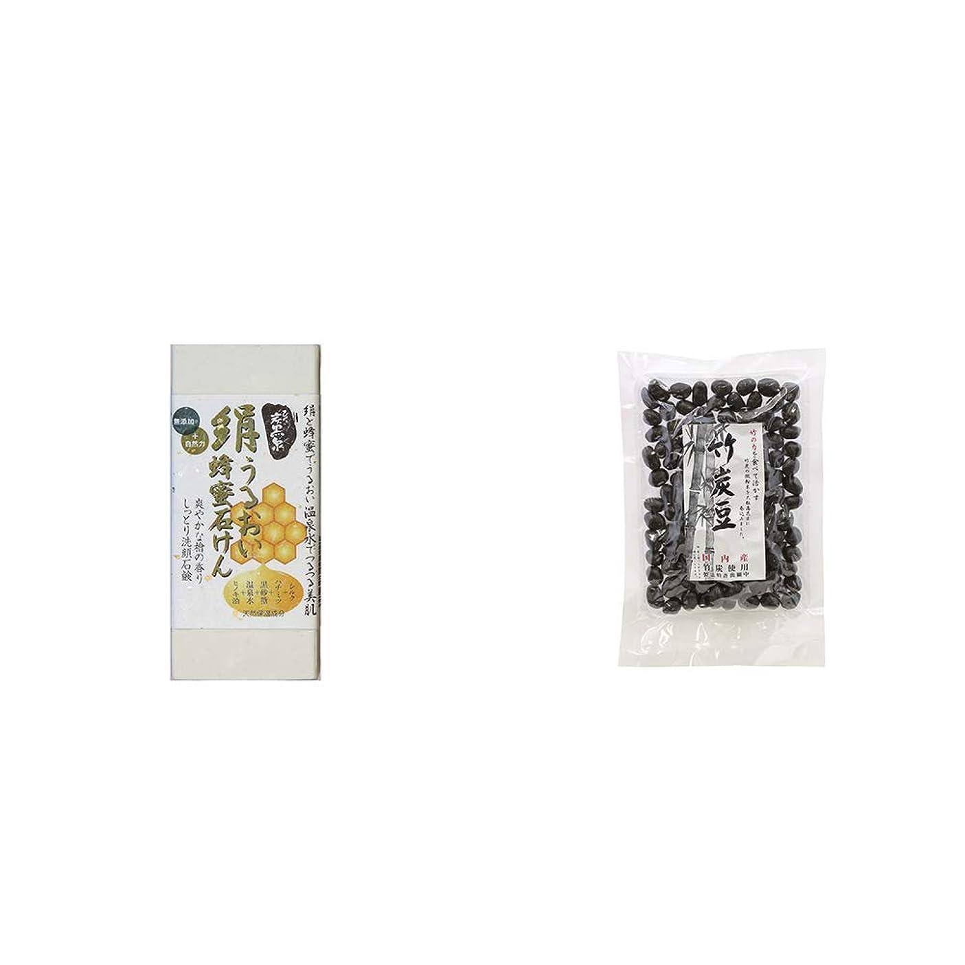 穀物良性温帯[2点セット] ひのき炭黒泉 絹うるおい蜂蜜石けん(75g×2)?国内産 竹炭使用 竹炭豆(160g)