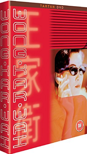 The Wong Kar-Wai Collection: Inc As Tears go By; Days of Being Wild; 2046 [DVD] [Edizione: Regno Unito]